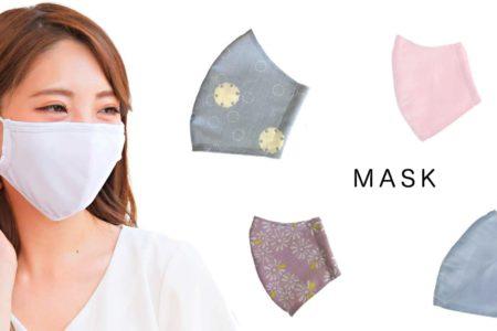 日本製マスク残りわずか